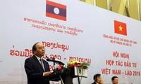 การประชุมว่าด้วยความร่วมมือลงทุนเวียดนาม-ลาวครั้งที่2ประจำปี2016