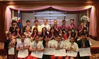 เรื่องราวของการเข้าร่วมโครงการแลกเปลี่ยนเยาวชนไทย-เวียดนาม