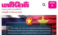 ไทยประกาศลดธงครึ่งเสาไว้อาลัยผู้นำเวียดนามเป็นเวลา๓วัน