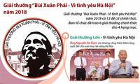 """รายการเที่ยวเวียดนาม """"เวียดนาม มนต์เสน่ห์ที่ซ่อนเร้น"""""""