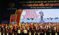 อำนาจของผู้ใหญ่บ้านในชุมชนชนเผ่าบานาที่เขตเตยเงวียน