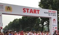 การแข่งขันวิ่งผลัด Kizuna Ekiden 2018 ร่วมประชาสัมพันธ์ความปลอดภัยด้านการจราจร