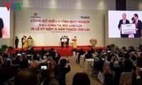 โคช ปาร์ค ฮัง ซอ ใช้เงินรางวัล1แสนดอลลาร์สหรัฐเพื่อการพัฒนาฟุตบอลเวียดนาม