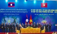 การประชุมครั้งที่41คณะกรรมการระหว่างรัฐบาลเวียดนาม-ลาว