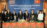 เหตุการณ์ที่มีความหมายในความสัมพันธ์เวียดนามไทย- ตอนที่1
