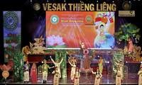 Sacred Vesak art performance program
