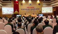 5th National Military-Civil Medical Conference opens
