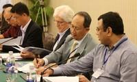 东南亚航海安全与海洋环境国际研讨会闭幕