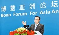 2016年博鳌亚洲论坛:中国努力推动完成 RCEP 谈判