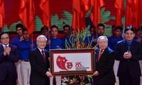 胡志明共青团成立85周年纪念暨2016年李自重奖颁奖仪式