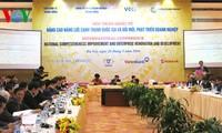 提高国家竞争能力与革新发展企业