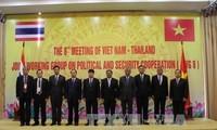 越泰政治和安全联合工作组第8次会议在清化省举行