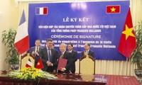 越法签署多项合作协议