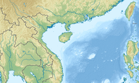 越中海上低敏感领域合作专家工作组第九轮磋商在河内举行