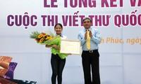 越南学生获得第45届国际少年书信写作比赛一等奖