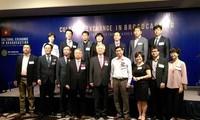 """2016年""""越南和韩国电视领域文化交流""""研讨会在河内举行"""