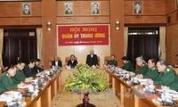 越共中央总书记阮富仲出席中央军委会议并发表讲话