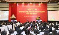 阮春福出席贯彻落实越共12届4中全会决议会议