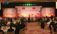 越中建交67周年纪念活动