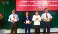 全国各地纷纷举行活动纪念越南共产党成立87周年