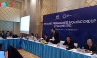 APEC第一次高官会框架内的系列会议举行