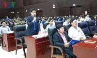 岘港市为青年创业创造条件