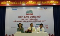2017年越南建材和房地产博览会将在胡志明市举行