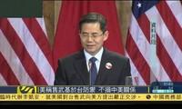 中国外交部就中美元首会晤举行吹风会