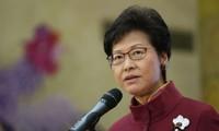 中国任命中国香港特别行政区长官