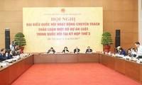 专职国会代表会议:讨论公共财产管理和使用问题