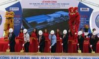 中国台湾自行车整车和摩托车汽车零配件生产厂在平阳省动工兴建