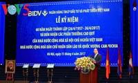 阮春福:越南投资与发展银行要力争跻身东盟商业银行25强