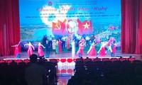 """越南民族文化旅游村举办以""""胡志明主席与越南各族同胞""""为主题的系列活动"""