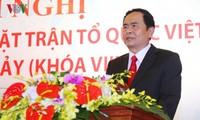 越南祖国阵线和政治社会组织与报恩答义工作