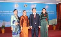 越南政府副总理范平明出席越老柬3国妇女论坛