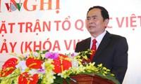 越南有关部门为灾民克服洪水损失开展募捐活动