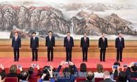 中国共产党公布第十九届中央领导成员