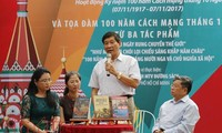 越南胡志明市举行俄国十月革命100周年纪念活动