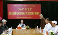 越共中央民运部举行第十四届国会宗教界代表见面会