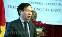 国内外各地纷纷举行活动庆祝越南共产党建党88周年