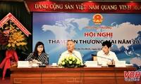 2018年越南南部各省市与商务参赞会议在胡志明市举行
