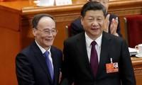 习近平当选连任中国国家主席