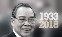 前越南政府总理潘文凯逝世