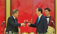 陈大光设宴招待韩国总统访越