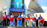 宁顺省举行解放43周年纪念活动