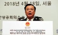 越南加大从韩国引进投资