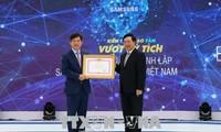 越南政府副总理范平明出席越南三星电子公司成立10周年活动