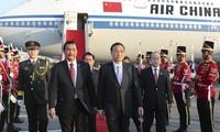 中国总理李克强对印度尼西亚进行访问