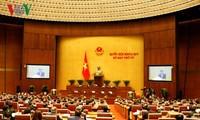越南14届国会5次会议将于5月21日开幕