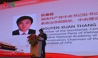 越南共产党代表团对中国广东省进行工作访问